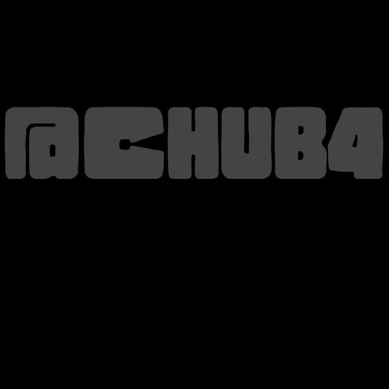 @chub4chasing